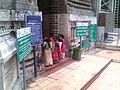 Gali gopuram.jpg