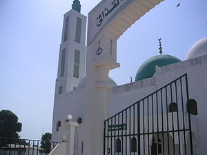 Islam in the Gambia - Image: Gambia mosque