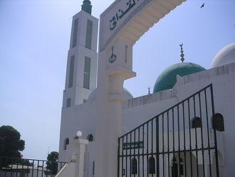 Serekunda - Image: Gambia mosque