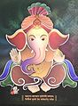 Ganesh Mantra Images - A representation of Lord Ganesha with a Ganesh Mantra.jpg