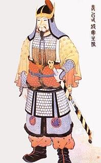 598 Year
