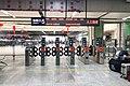 Gate 5 of Shenzhen Railway Station (20190806120353).jpg