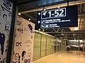 Gates 1-52, Transfer Service, Arrivals (41330267274).jpg