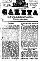 Gazeta de Transilvania, Nr. 26, Anul 2 (1838).pdf