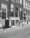 gedeelte voorgevel - amsterdam - 20020867 - rce
