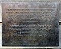 Gedenktafel Unter den Linden 3 (Mitte) Einigungsvertrag.jpg