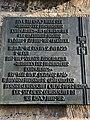 Gedenktafel zur Gründung des Verbandes der Fabrikarbeiter Deutschlands in Hannover.jpg