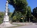 Giardini park, Venice, Italy - panoramio.jpg