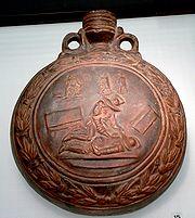 GladiatorFeldflasche