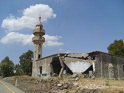 Golan Heights Mosque.jpg