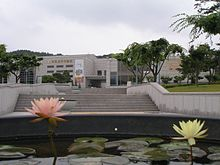 Gongju National Museum.JPG