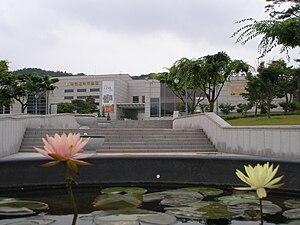 Gongju National Museum - Image: Gongju National Museum