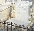 Grusenberg tomb.JPG