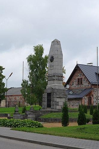 Gulbene - Image: Gulbene War of Independence Monument, 2013