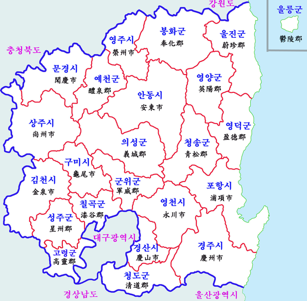 Gyeongb-map.png