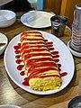 Gyeran-mari with ketchup.jpg