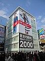 H&M戎橋店.jpg