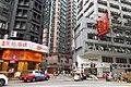 HK 上環 Sheung Wan 皇后街 Queen Street HSBC shop Sept 2018 IX2.jpg