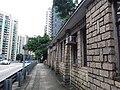 HK 九龍城 Kowloon City 何文田 Ho Man Tin 公主道 Princess Margaret Road June 2019 SSG 32.jpg