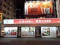 HK 灣仔 Wan Chai 莊士敦道 Johnston Road shop KFC Restaurant n tram stop July 2021 SS2.jpg