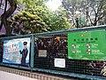 HK 西營盤 Sai Ying Pun 第三街遊樂場 Third Street Playground 公園 LCSD park August 2017 Lnv2 06.jpg