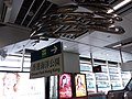 HK 香港南區 Southern District WCH 黃竹坑 Wong Chuk Hang MTR 海洋公園站 Ocean Park Station January 2019 SSG 03.jpg