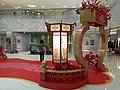 HK CWB 銅鑼灣 Causeway Bay 世貿中心商場 World Trade Centre mall April 2020 SS2 17.jpg