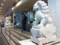 HK CWB Excelsior Hotel 香港怡東酒店 White Lion stone Dec-2011.jpg