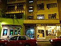 HK Central night 雲咸街 Wyndham Street Wellington Gallery March 2016 DSC.JPG