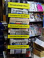 HK Central night 雲咸街 Wyndham Street shop 7-11 newspaper stand name display March 2016 DSC.JPG