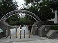 HK Chai Wan Park entrance Yee Shun Street Sept-2012.JPG