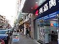 HK Kln City 九龍城 Kowloon City 福佬村道 Fuk Lo Tsun Road January 2021 SSG 06.jpg