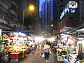 HK Mong Kok night Yin Chong Street market Oct-2012.JPG