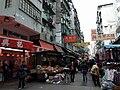 HK ReclamationStreet Jordan.JPG