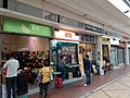 HK SPK 新蒲崗 San Po Kong 彩頤花園 Rhythm Garden shopping mall shop December 2020 SSG 22.jpg