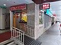 HK SSP 荔枝角 Lai Chi Kok 美孚新邨 Mei Foo Sun Chuen 萬事達廣場 Mount Sterling Mall and park February 2019 SSG 07.jpg