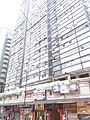HK SW 上環 Sheung Wan 巴士 619 Bus tour view January 2020 SSG 14 香港島.jpg
