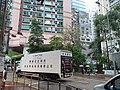 HK SW 上環 Sheung Wan 皇后大道西 Queen's Road West Queen's Terrace May 2020 SS2 02.jpg