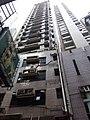 HK SW 上環 Sheung Wan 高陞街 Ko Sing Street 高陞軒 Urbana 38 facade August 2019 SSG 11.jpg