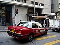 HK SYP 西營盤 Sai Ying Pun 皇后大道西 Queen's Road West Taxi IVG 正街 Centre Street Dec 2016 Lnv2.jpg
