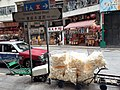 HK SYP 西環 Sai Ying Pun 皇后大道西 Queen's Road West shops paper products n 炸豬皮 13pm April 2020 SS2 01.jpg