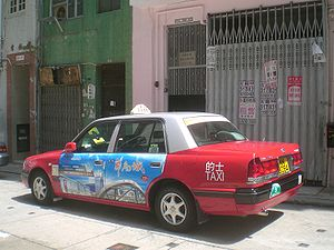 HK SYP New Street Taxi ads China South City 1668.JPG