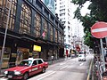 HK SYP Sai Ying Pun Des Voeux Road West Water Street August 2018 SSG.jpg