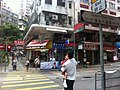 HK Sai Ying Pun Queen's Road West 水街 Water Street crossway Aug-2011.jpg