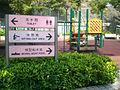 HK Sunday Wan Chai Park Directory 1a.jpg