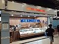 HK TKO 坑口 Hang Hau 常寧路 Sheung Ning Road MTR Station Bento Express October 2020 SS2 21.jpg