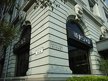 HK TST The Peninsula Hotel HK Hankow Road.JPG