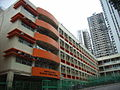 HK Tin Hau Temple Road Belilios Public School Evening 1.JPG