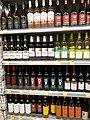 HK WC 灣仔 Wan Chai 軒尼詩道 308 Hennessy Road 集成中心 C C Wu Building basement ParknShop Supermarket goods September 2020 SS2 06.jpg