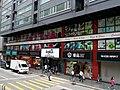 HK Wan Chai 軒尼詩道 Hennessy Road LoPLUS shops LNV2.jpg